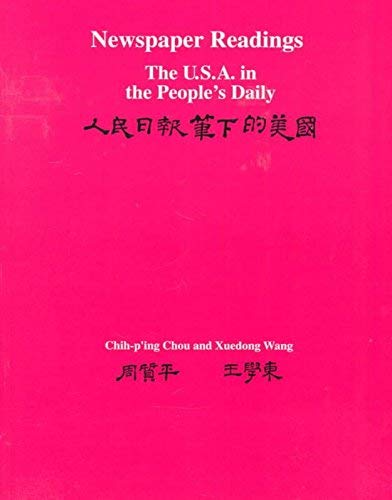 9789993745877: Newspaper Readings: The U.S.A. in the People's Daily
