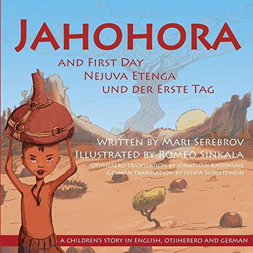 9789994582112: Jahohora