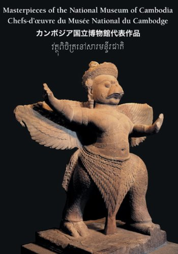 9789995083601: Masterpieces of the National Museum of Cambodia