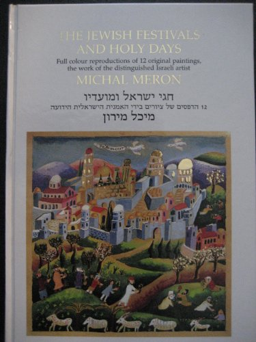9789996086687: The Jewish Festivals and Holy Days