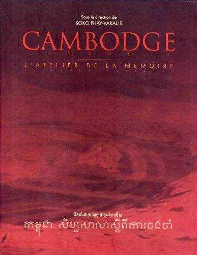 9789996353109: Cambodia: Memory Workshop := Cambodge: L'Atelier de la Mémoire