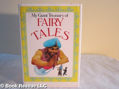 9789997345981: My Giant Treasury of Fairy Tales