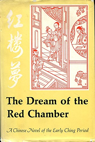 9789997410672: Dream of the Red Chamber
