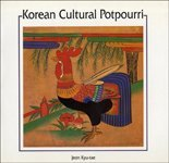 9789997485939: Korean Cultural Potpourri