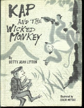 9789997506818: Kap and the Wicked Monkey