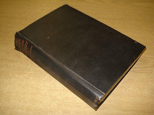 9789997528391: Greek Coffin Mystery