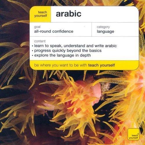 9789997919786: Teach Yourself Arabic