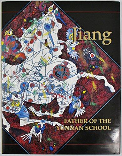 9789998649057: Jiang: Father of the Yunnan School
