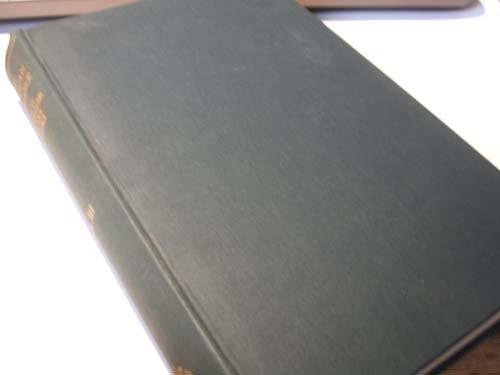 9789999444941: The European Inheritance, Vol. 3