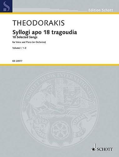 Syllogi apo 18 tragoudia vol.1 : for voiceand piano (orchestra): Mikis Theodorakis