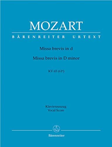 Missa Brevis In D Minor, K. 65: Mozart, Wolfgang Amadeus,