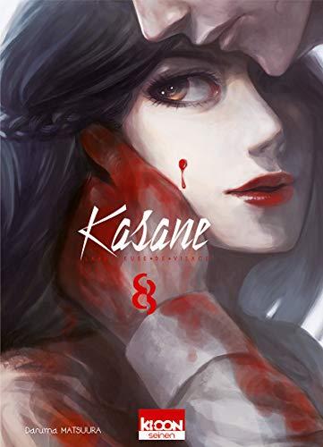 Kasane - La voleuse de visage T08: Daruma Matsuura