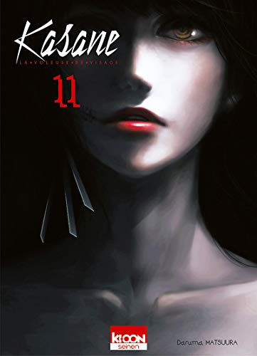 Kasane - La voleuse de visage T11: Daruma Matsuura