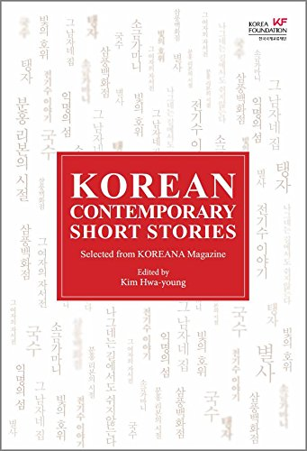 KOREAN CONTEMPORARY SHORT STORIES Selected from KOREANA: KIM Sum, KWON