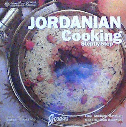 9792844095991: Jordanian Cooking Step By Step