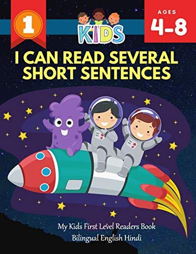 I Can Read Several Short Sentences. My: Rockets Alexa Club