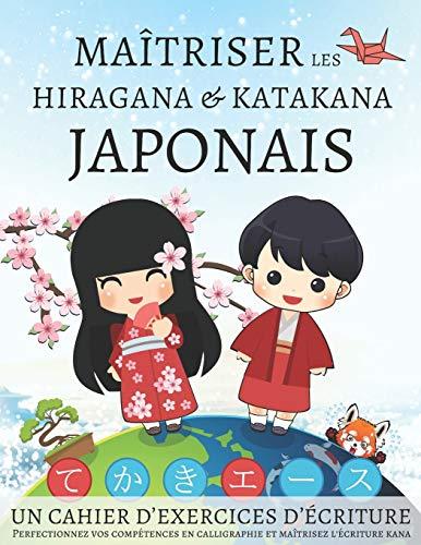 9798657508147: Maîtriser les Hiragana et Katakana Japonais, un cahier d'exercices d'écriture: Perfectionnez vos compétences en calligraphie et maîtrisez l'écriture kana