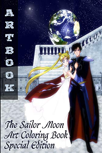9798670312189: ARTBOOK - The Sailor Moon Art Coloring Book - Special Edition