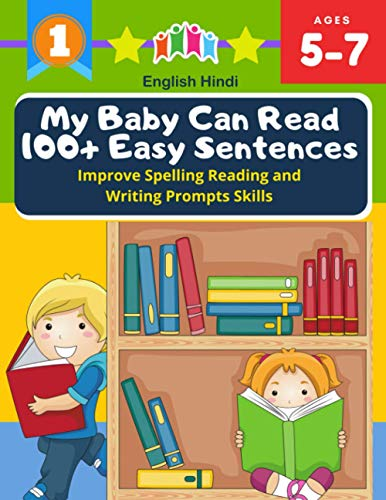 My Baby Can Read 100+ Easy Sentences: Carole Peterson